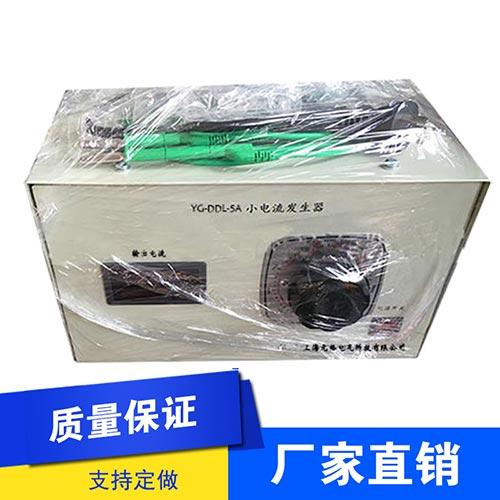 YGDDL-5A小電流發生器