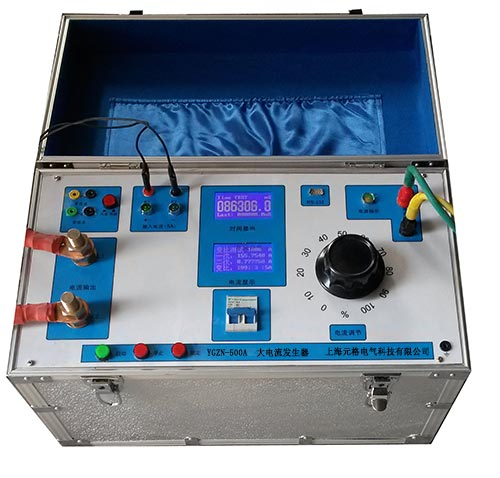 YGZN-500A熱繼電器大電流發生器
